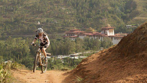 不丹越野单车之旅