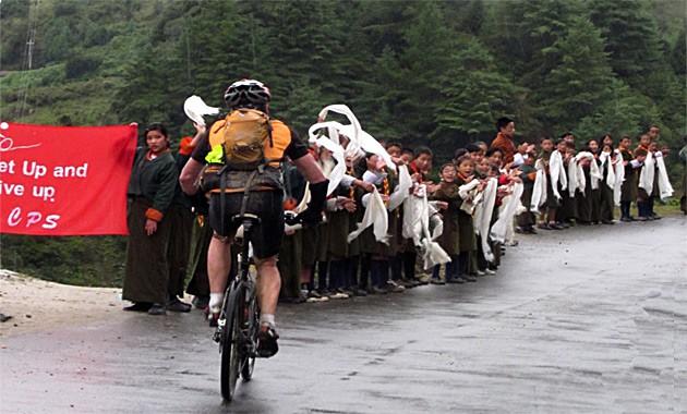不丹山地越野自行车挑战赛