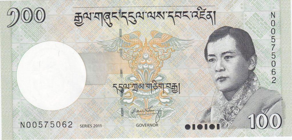 不丹货币100 Nu